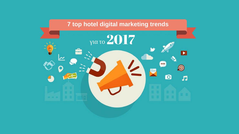 Οι top 7 τάσεις του ξενοδοχειακού digital marketing για το 2017 ... 459e10b70ce