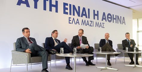 This is Athens & Partners: σύμπραξη για την ανάπτυξη της Αθήνας